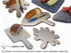 Изделия для интерьера из камня 3